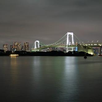Tokio - Japonia