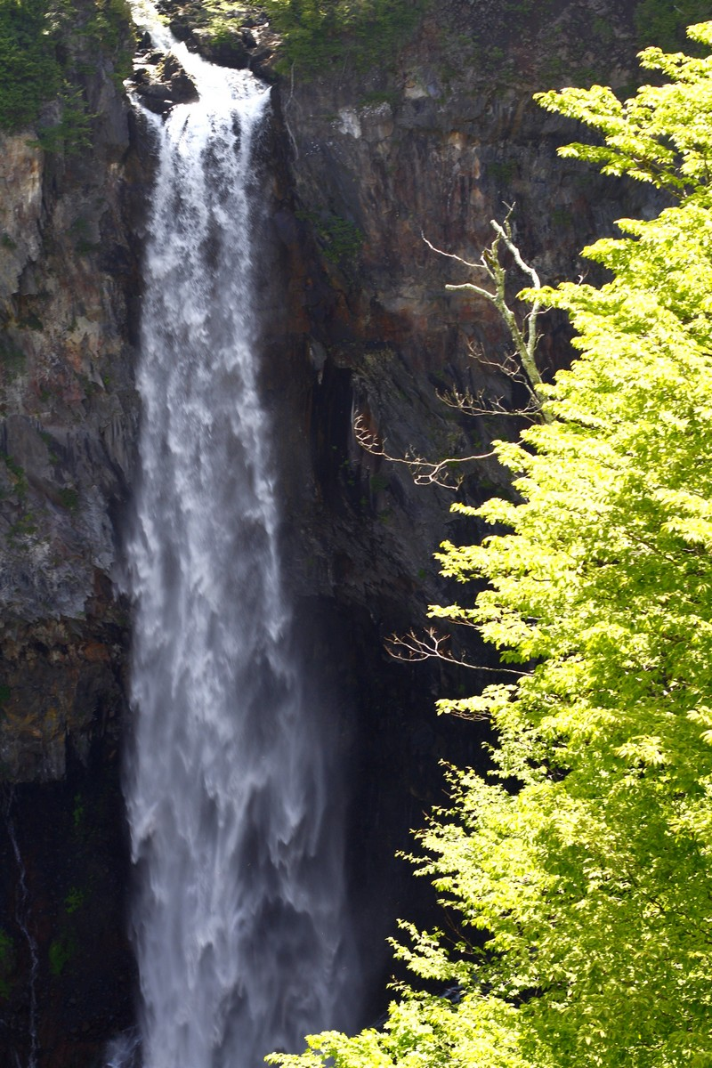 wodospad Kegon
