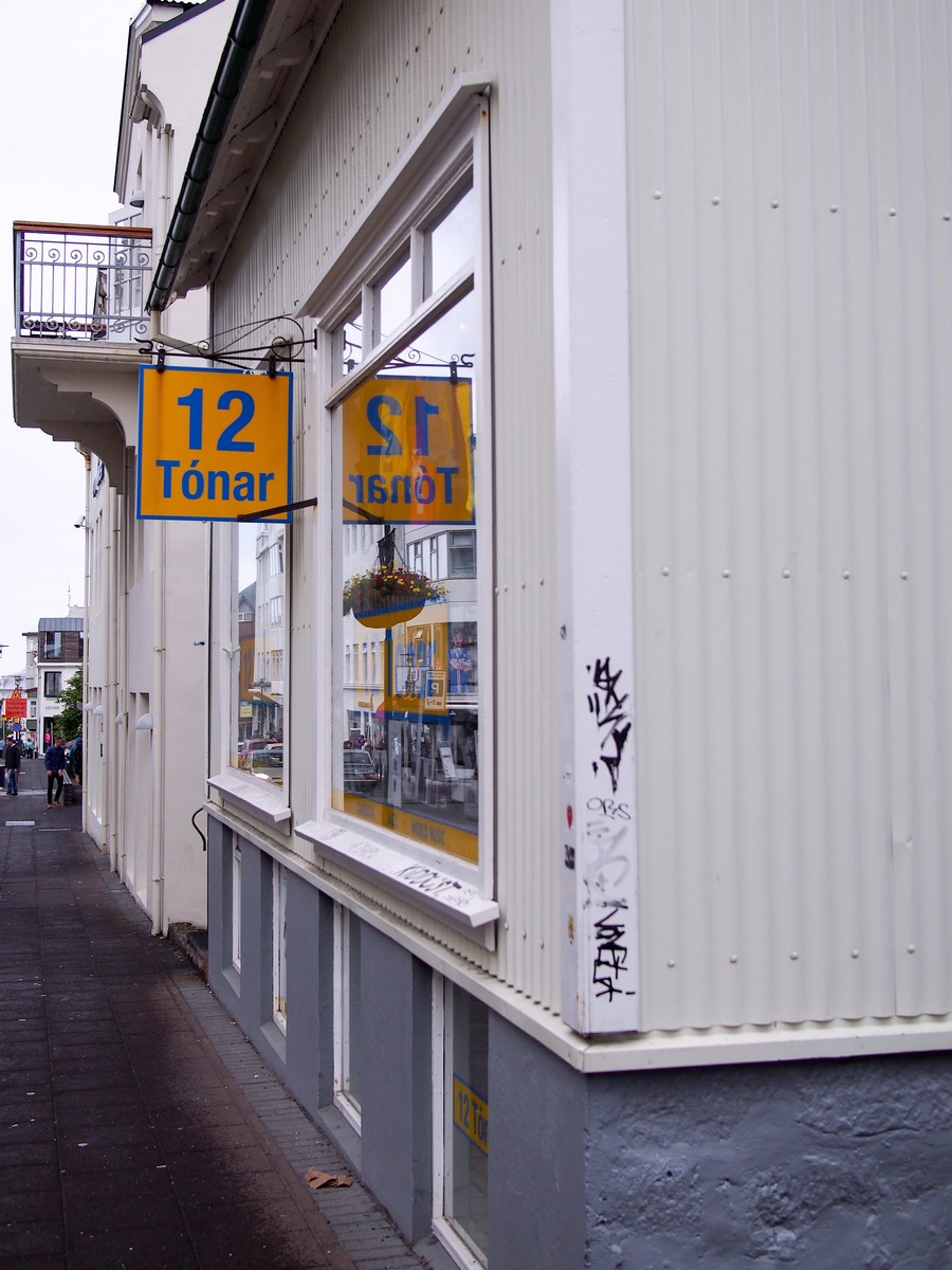 Islandzkie pamiątki