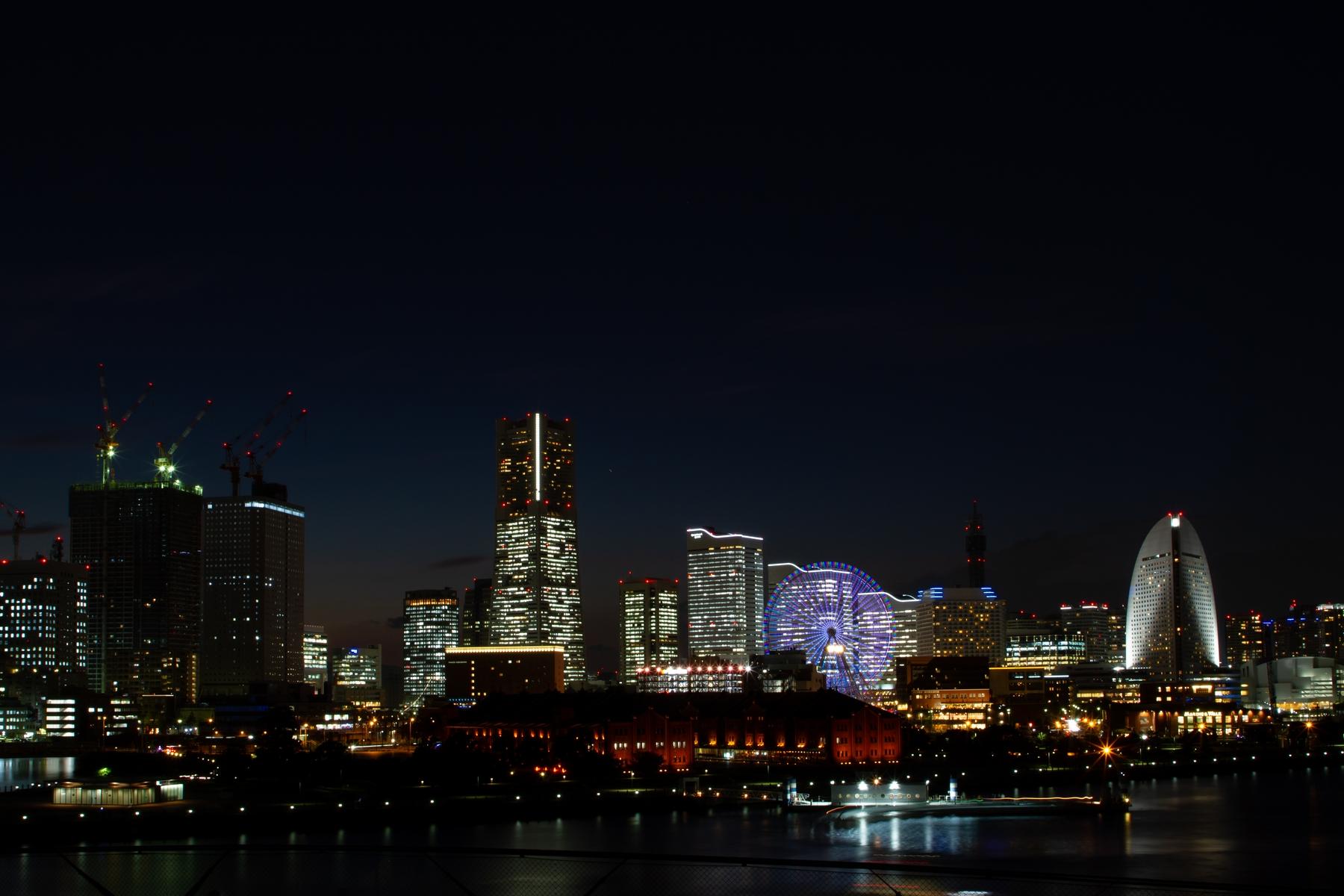 Yokohama, Japonia