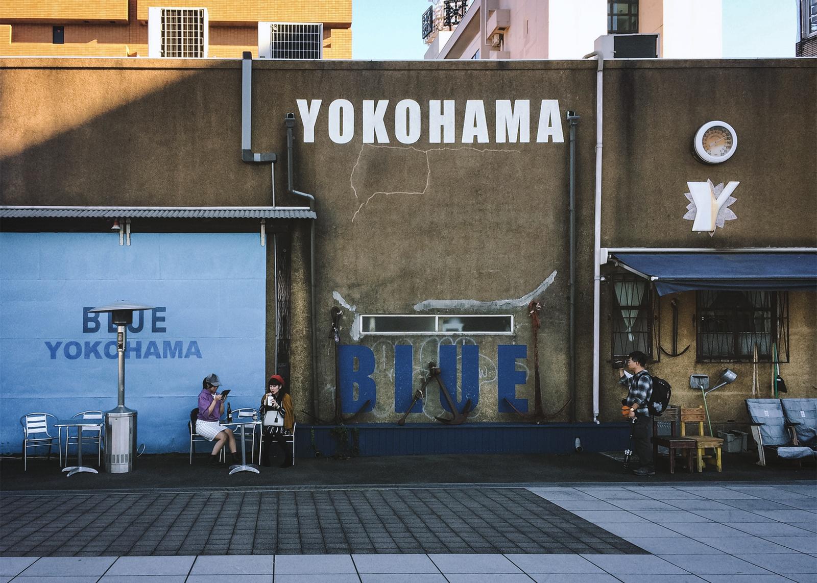 Jokohama. Hawaje w Japonii