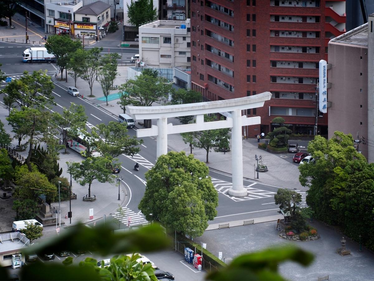 Kagoshima