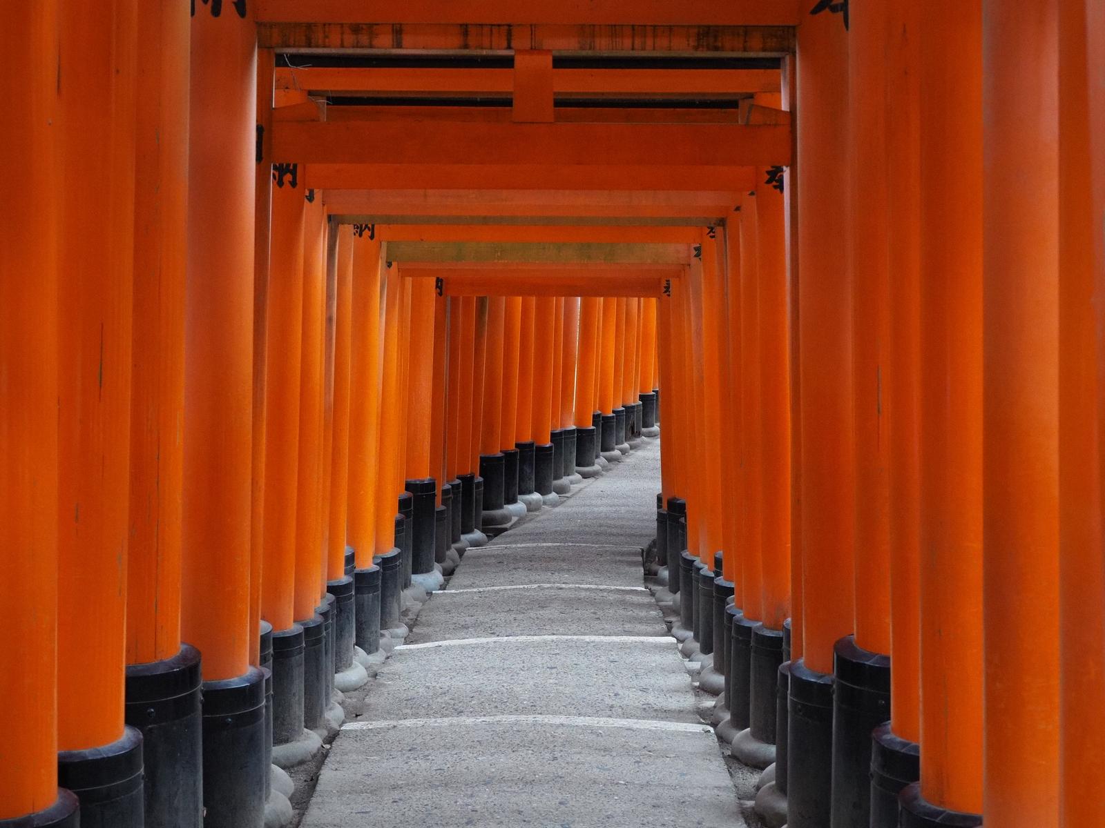 Fushimi Inari Taisha, Kioto, Japonia