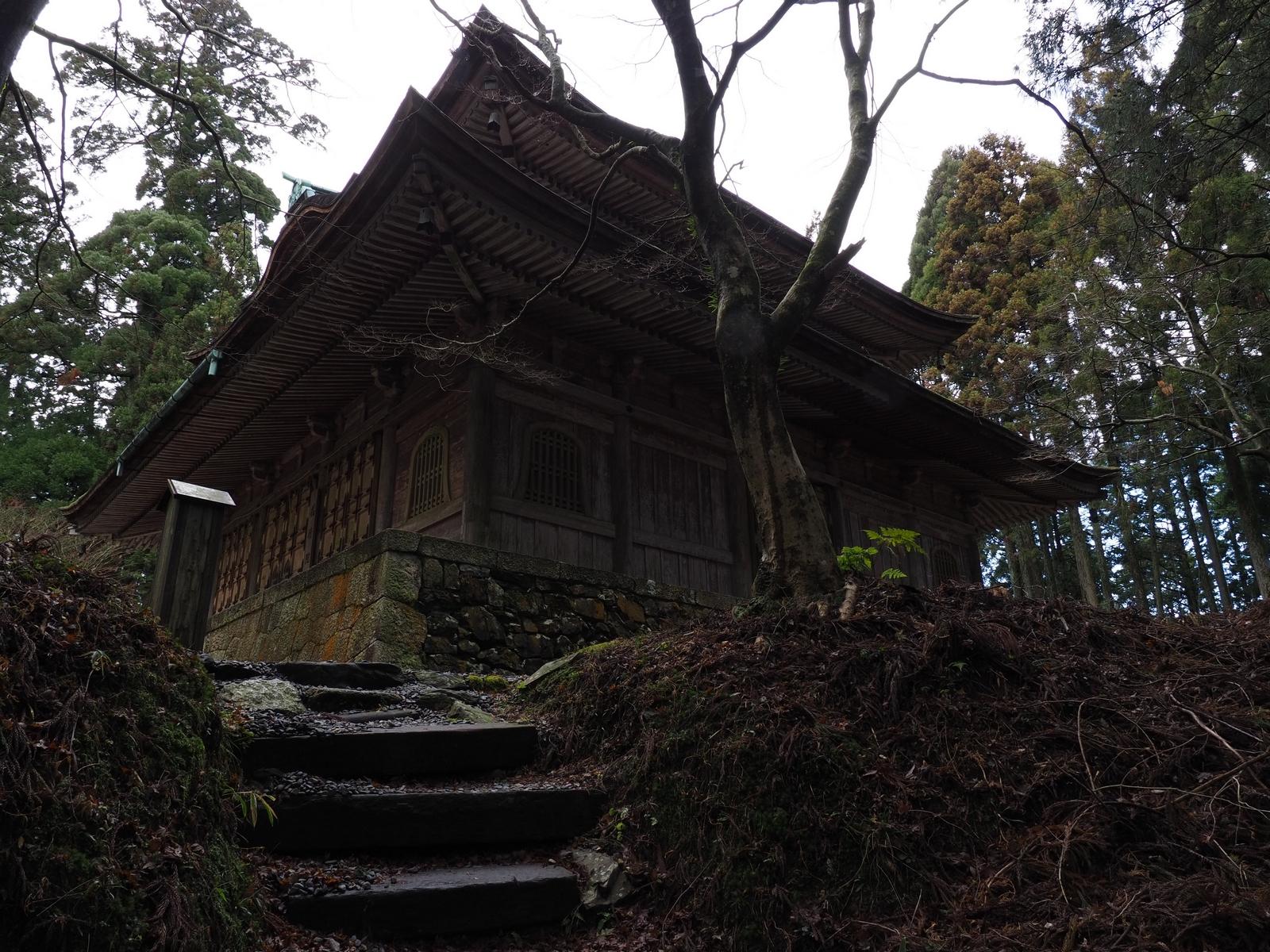 Hiei, Otsu, Japonia
