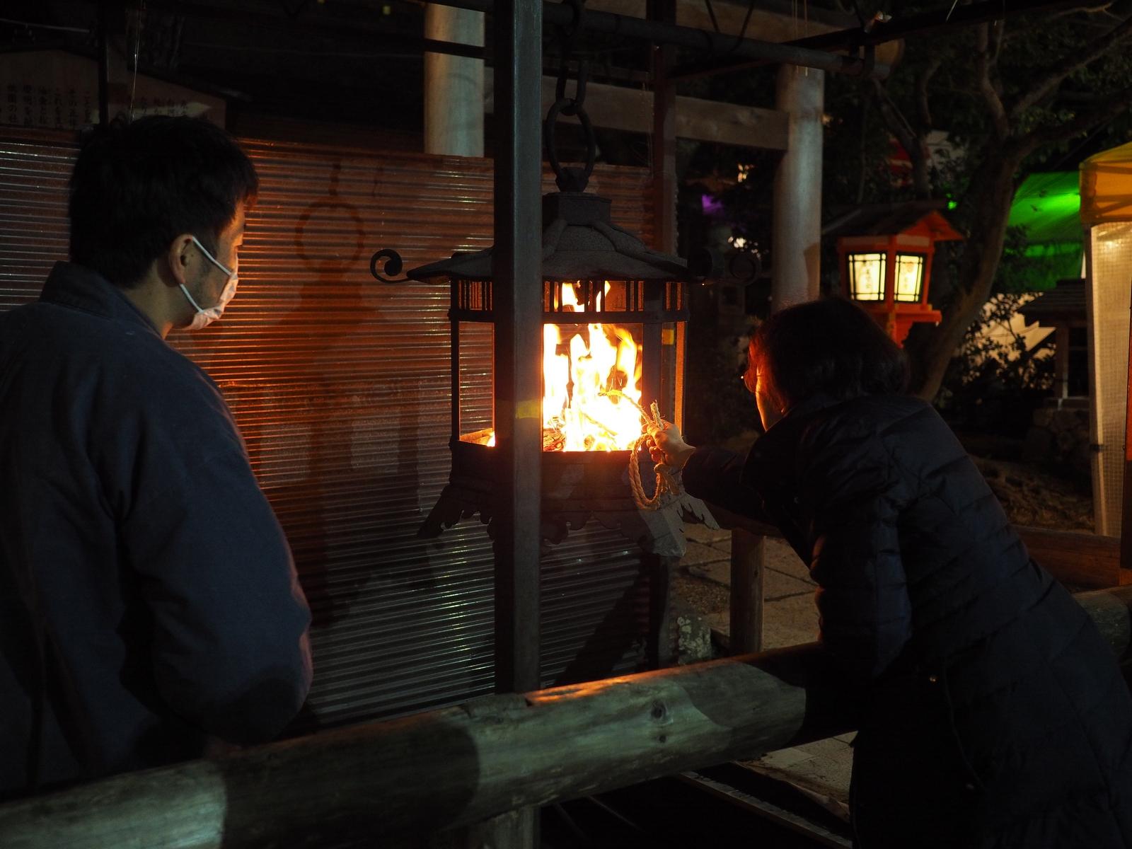 Sylwester w Kioto, Japonia