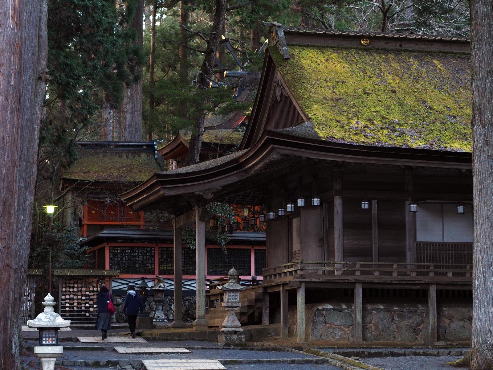 Koyasan, Japonia