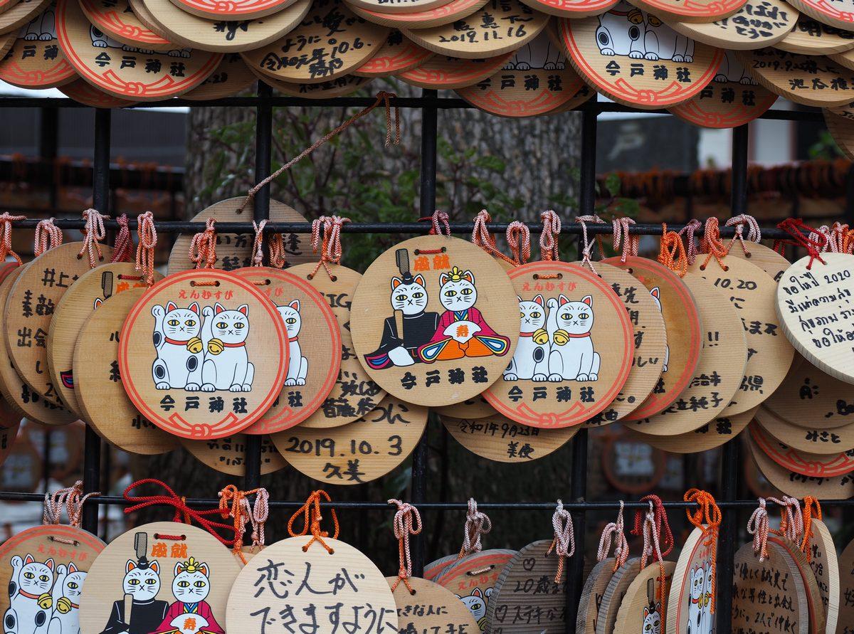 Kocie świątynie i chramy w Japonii - Imado Jinja